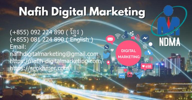 Nafih Digital Marketing Agency